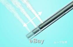 Panasonic Automatic Toilet Seat Warm Water Bidet Pastel Ivory DL-EJX10-CP F/S