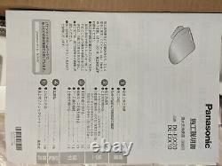 Panasonic Automatic Toilet Seat Warm Water Bidet Pastel Ivory DL-EJX10-CP NEW