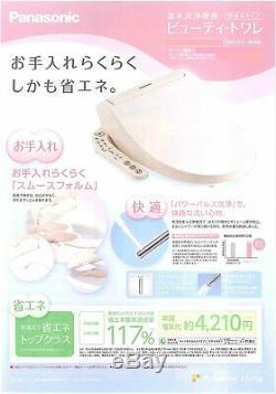 Panasonic CLEAN WASH Toilet Seat with Warm Bidet CH931SWS White