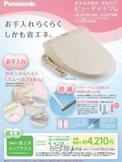 Panasonic Washlet Bidet Warm Water Washing Toilet Seat CH931SPF Pastel ivory NEW
