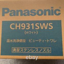 Panasonic Washlet Bidet Warm Water Washing Toilet Seat CH931SWS White NEW Japan