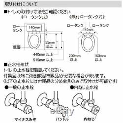 TOSHIBA SCS-T160 Water Washing Bidet Toilet Warm Seat Pastel Ivory AC100V