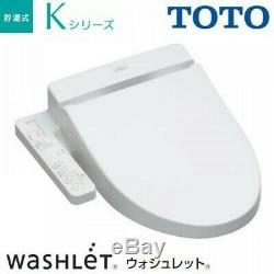 TOTO Washlet bidet K series TCF8PK32-NW1 White Plastic 100V Toilet Seat